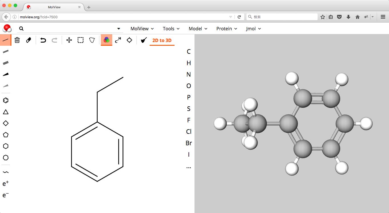 molview_ethylbenzene