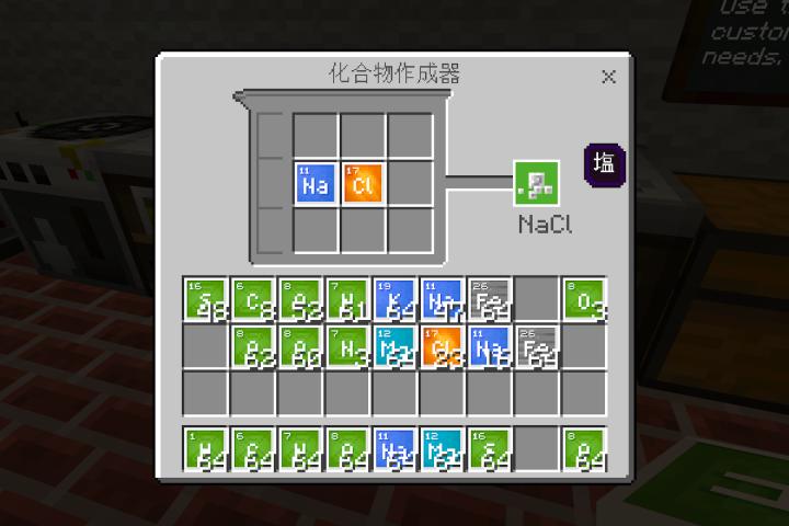 minecraft_compound_creator_salt
